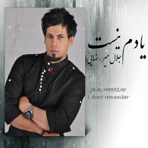 Jalal Mirrezaei Chera Rafti