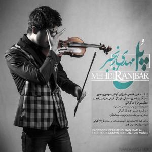 Mehdi Ranjbar Bonbast