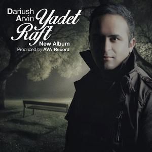 Dariush Arvin Hasrat
