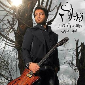 Amir Tabari Zemestoon