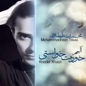 Mohammadreza Tousi Taje Sare Man