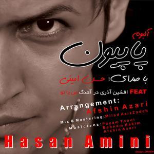Hasan Amini Too Cheshaam Negah Kon