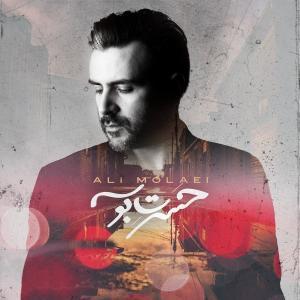 Ali Molaei – Hasrate Booseh