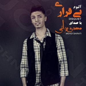 Mehdi Barati Begoo Asheghami