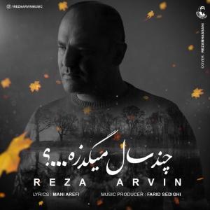 Reza Arvin – Chand Saal Migzareh