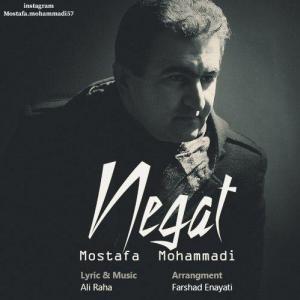 Mostafa Mohammadi – Negat