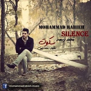 Mohammad Rabieh Parvaz