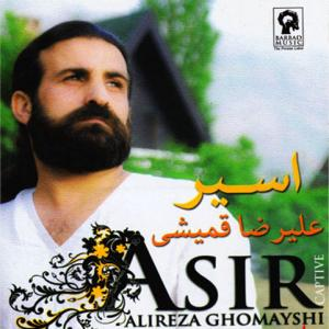Alireza Ghomayshi Setareh