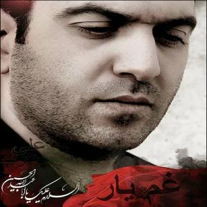 Ali Arab Gahvare