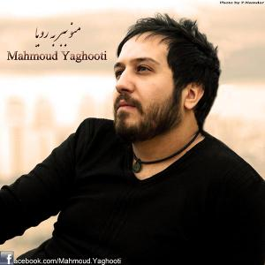 Mahmoud Yaghooti Halghe