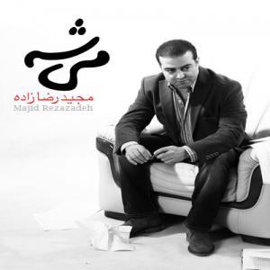 Majid Rezazadeh To Pishe Mani
