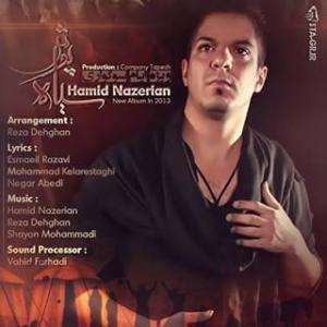 Hamid Nazerian Kharabeha