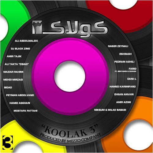 دانلود آهنگ مزو کمپانی - امیر تاجیک خورشید