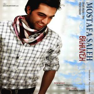 Mostafa Saleh Bahaneh