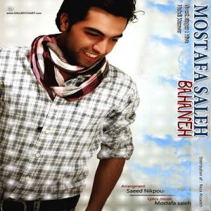 Mostafa Saleh Khial