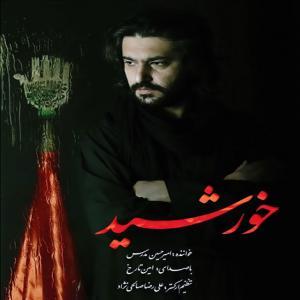 Amir Hossein Modarres Mir Karavan