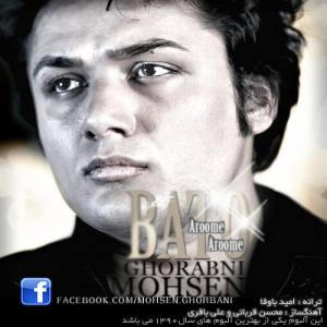 Mohsen Ghorbani Ahay Golam