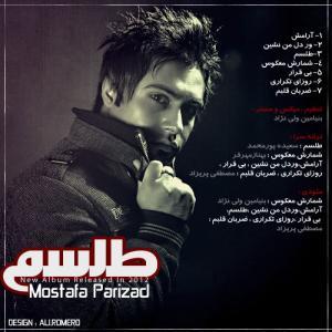 Mostafa Parizad Telesm