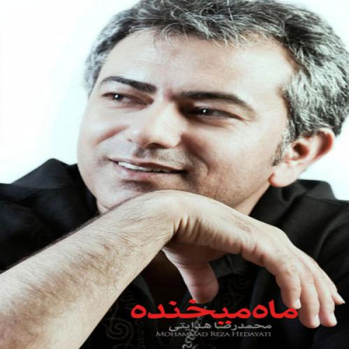 دانلود آهنگ محمد رضا هدایتی دم رفتن حلالم کن