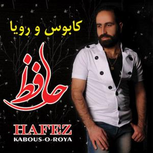Hafez Tabani