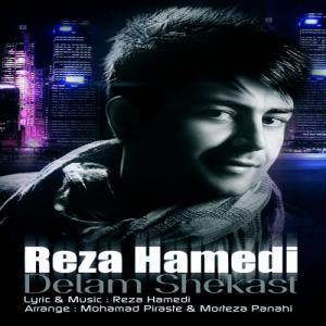 Reza Hamedi Ashegh Shode Bodam
