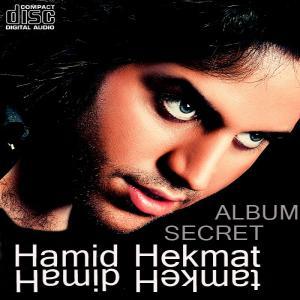Hamid Hekmat Bye Bye