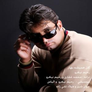 Rahim Nikroo Ba To