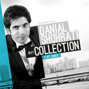Danial Shohrati Give Me Your Heart