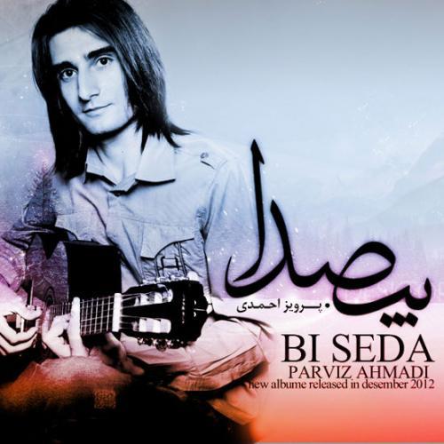دانلود آهنگ پرویز احمدی برات عادت شده بودم
