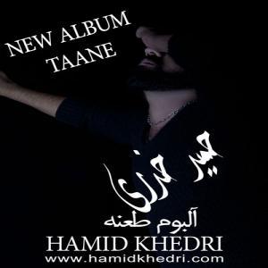Hamid Khedri Molla Mamad Jan