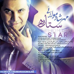 Mehrshad Molaee Aroosi