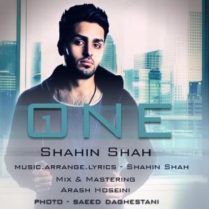 Shahin Shah Hamash Khab Bood