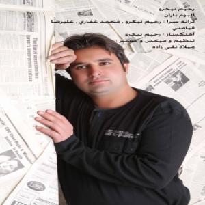 Rahim Nikroo Khoda