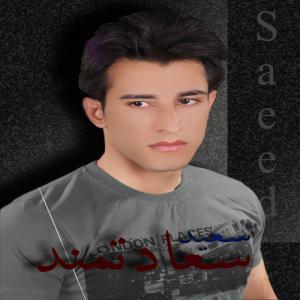 Saeed Sadatmand Vaghti Dastamo Migiri
