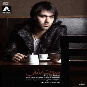 Hamid Amini Divoone Bazi Remix