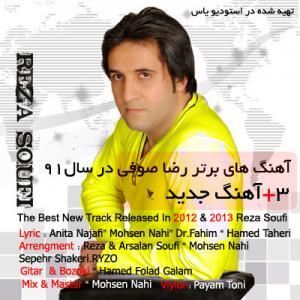 Reza Soufi Eshghe Pak