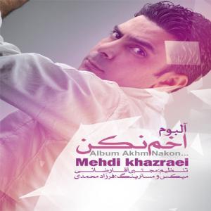Mehdi Khazraei Masire Eshgh (Remix)