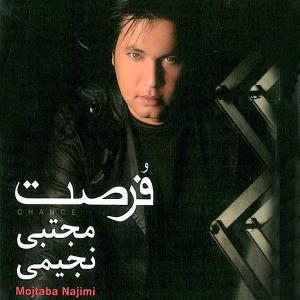 Mojtaba Najimi Delshoreh