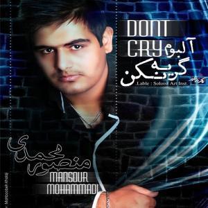 Mansour Mohammadi Jomle