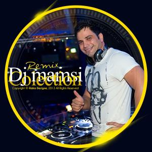Dj Mamsi In Chieh