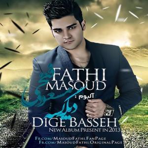 Masoud Fathi Man o To
