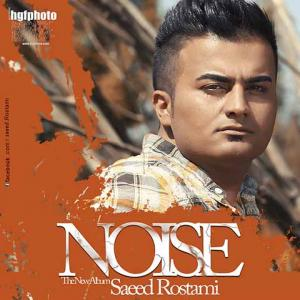 Saeed Rostami Rooze Milad