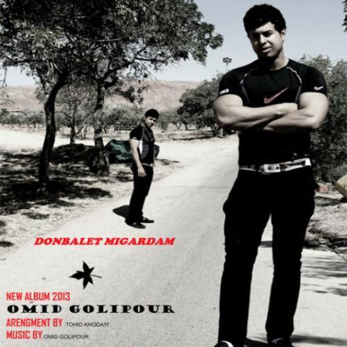 Omid Gholipour Sansiz Oluoram
