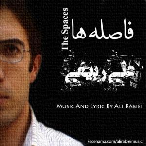 Ali Rabiei Ashke Noghreyi
