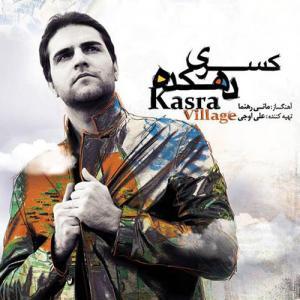 Kasra Madar
