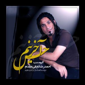 Ahmadreza Najafi Moghadam Delam Mikhad