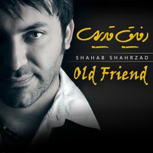 Shahab Shahrzad Hazrate Eshgh