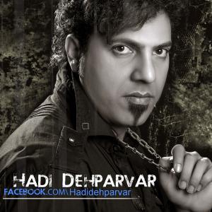 Hadi Dehparvar Barge Zard