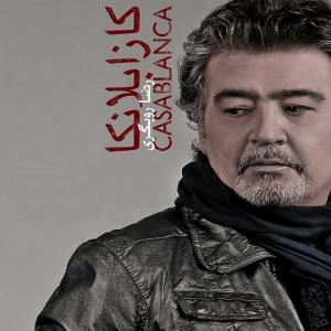 Reza Rooygari Casablanca