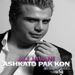 Ali Javani Ashkato Pak Kon